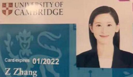 学生证疑曝光!章泽天赴剑桥大学读书
