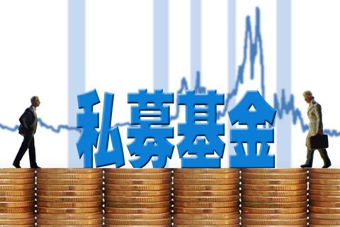 外资私募管理机构大多位于浦东