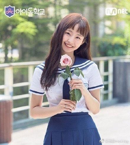韩女星宋慧仁出柜:只是想和别人一样恋爱