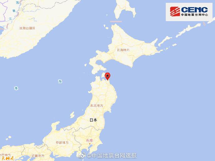 本州岛发生5.3级地震 震源深度100千米