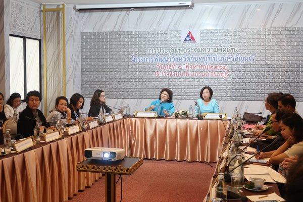 泰国珠宝学院将举办2019年国际尖竹汶宝石珠宝节