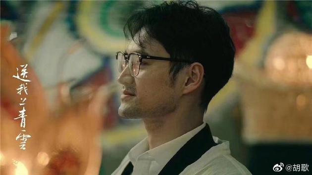 胡歌被称袁弘前妻 还整点发文为其宣传《送我上青云》