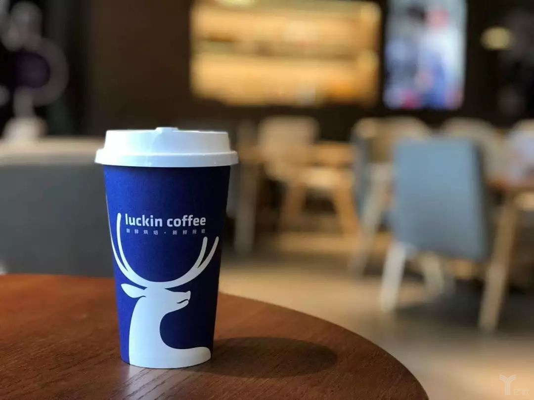 瑞幸咖啡旗舰店上线京东 同时出售经典幸运咖啡杯