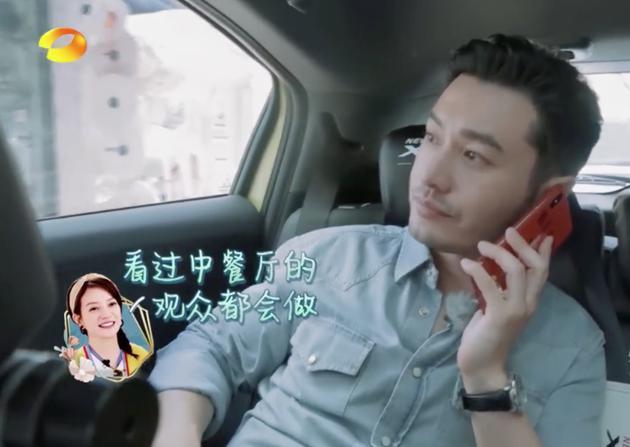 黄晓明向赵薇请教柠檬茶做法 赵薇这么回应