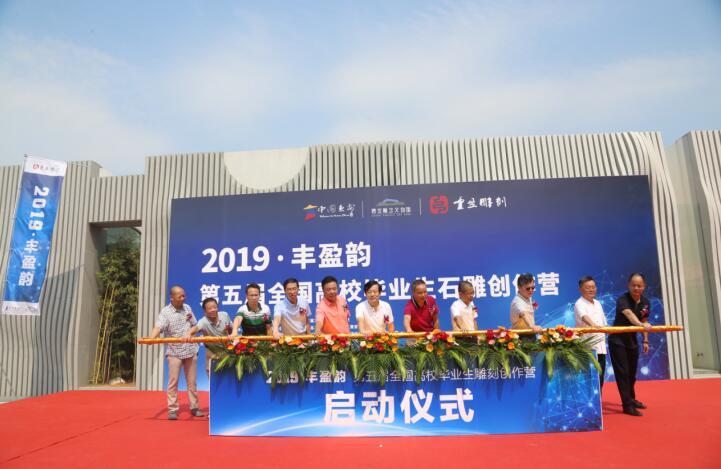 鲁国故城国家考古遗址公园模拟考古基地正式启用