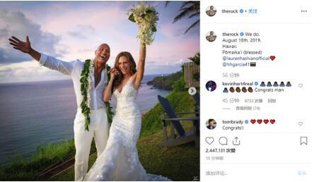 巨石强森结婚 两人交往12年终于正式成为夫妻