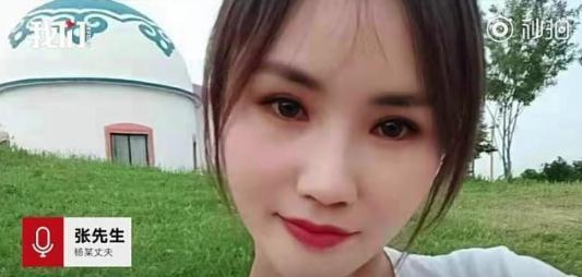 南阳女子整形医院内死亡 丈夫称不清楚具体手术内容