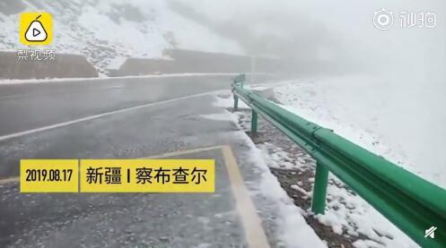 新疆4.1级地震 震源深度21千米