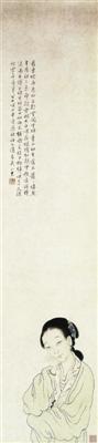 王素的仕女画——《朝云小像》
