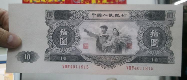 1999年5元纸币价值如何