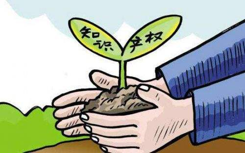 银保监会发文 鼓励银行保险机构积极开展知识产权质押融资业务