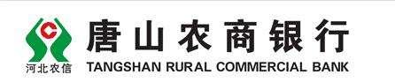 唐山农商行贷款集中度高 关注类比例超20%