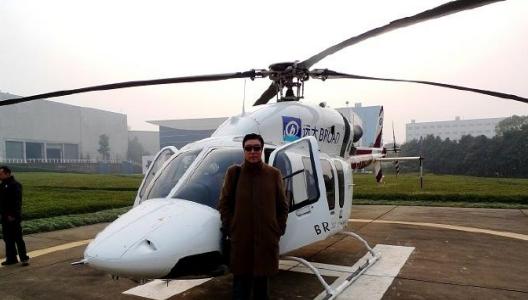 大陆第一个有飞机的人 拥有直升机驾照