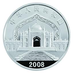 宁夏回族自治区成立50周年金银纪念币鉴赏