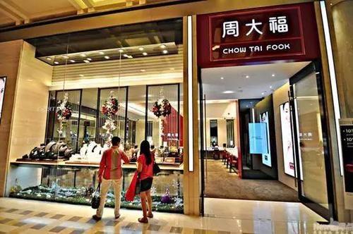 是巧合还是阴谋 为何中国珠宝店都姓周?