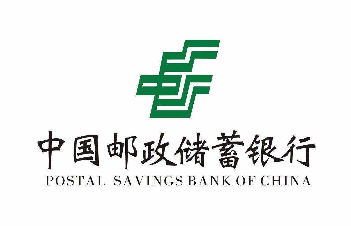 邮储银行公布2019年中期业绩 资产规模达到10.07万亿元
