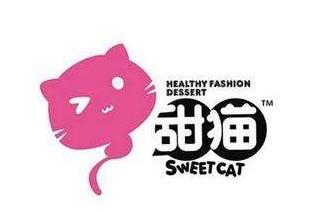 甜猫甜品加盟怎么样?好品牌不怕比!