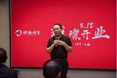 深圳驿枫珠宝隆重开业