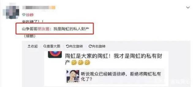 徐峥朋友圈表白 秀恩爱甜蜜爆表