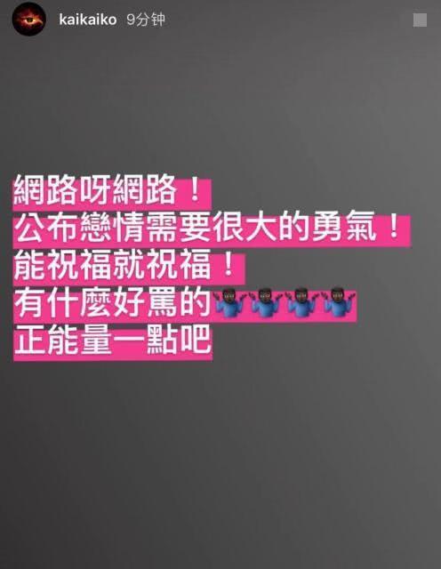 柯震东公司回应被抓:网传新闻为诽谤和污蔑