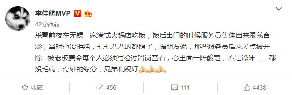 李佳航晒剧照遭网友调侃:张律师你也要加油