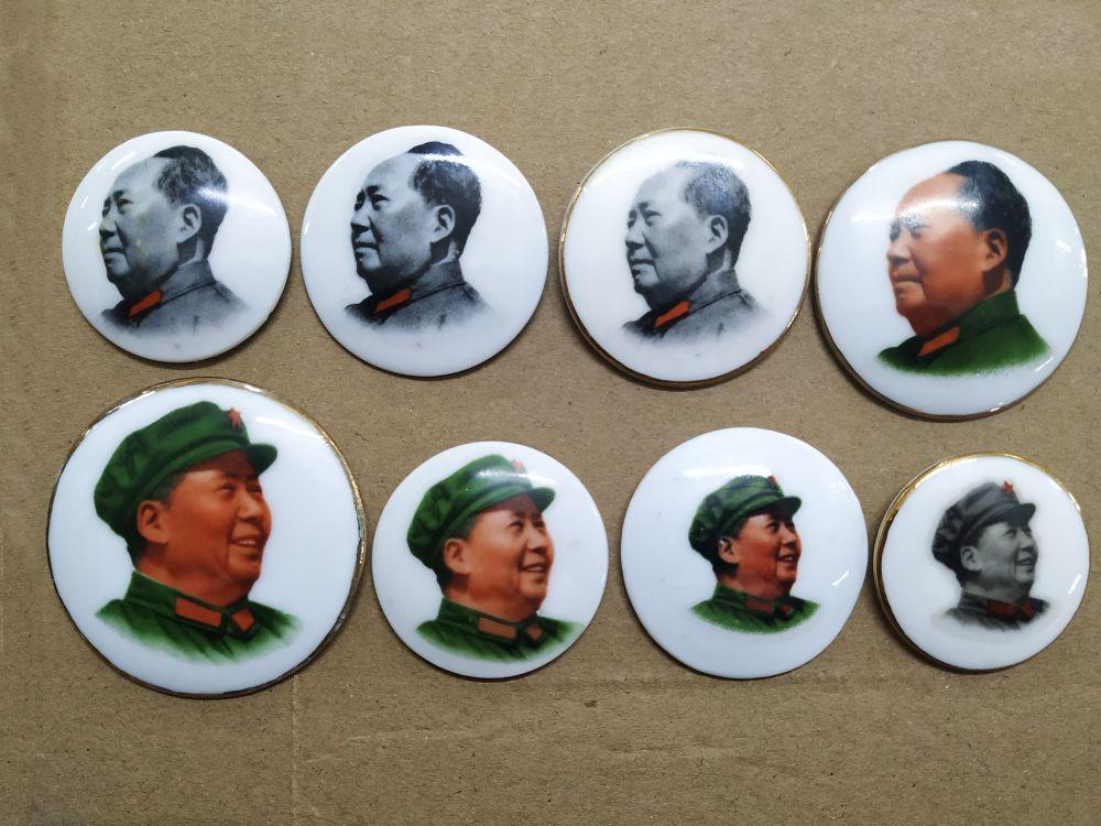 """""""河北宣瓷试制像章等8枚""""毛主席像章价格多少?"""