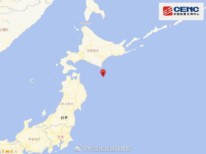 自贡荣县4.0级地震 震源深度11千米