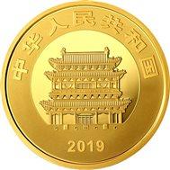 世界遗产(平遥古城)150克金币赏析