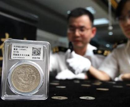 闸口海关查获23枚国家禁止出境的旧钱币