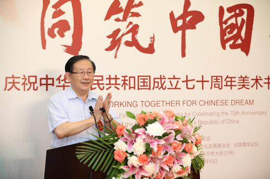 同筑中国梦70周年美术书法作品展开幕