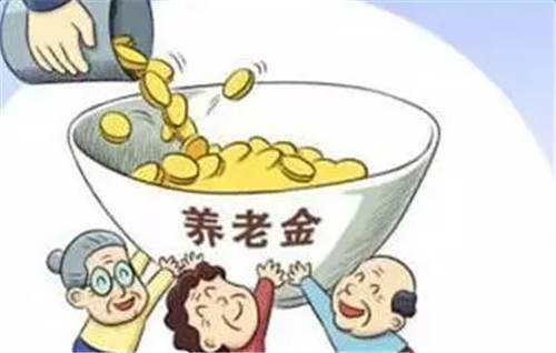 """渭南市经开区首次启用""""社银平台""""发放机关事业单位退休人员养老金"""