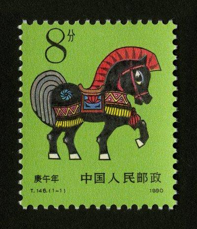 邮票的形式版式有哪些?