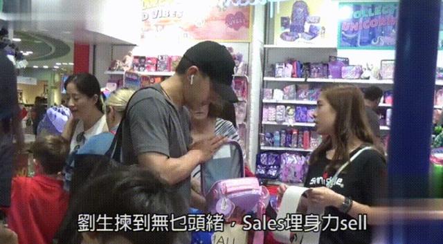 刘恺威挤人堆挑文具 既当爹又当妈