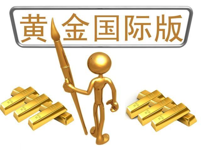 美元指数冲高走回落 纸黄金日线连涨节奏