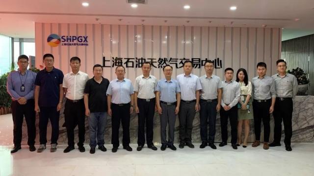 山西发改委卫明师处长访问上海石油天然气交易中心