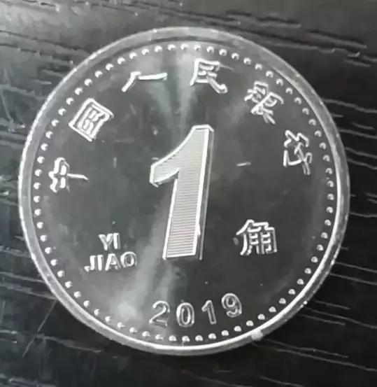 新版硬币兑换中的注意事项