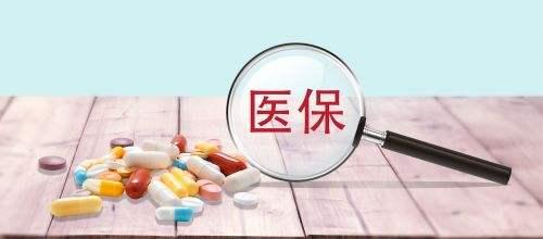 国宝人寿特定恶性肿瘤药品费用医疗保险正式上市