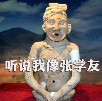 距今约5300年的陶俑人像因酷似张学友走红