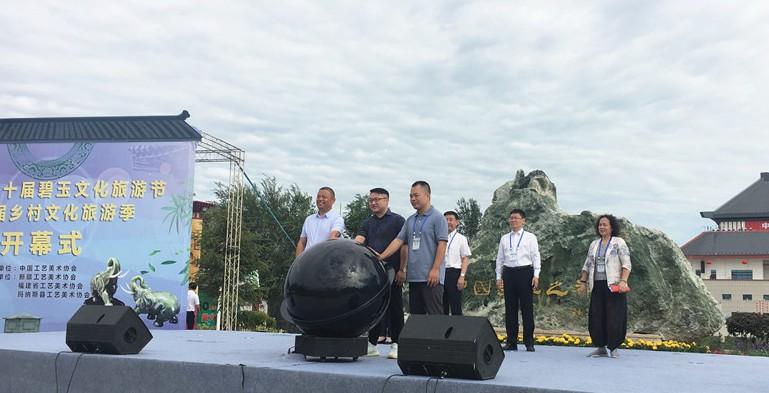 第十届玛纳斯碧玉文化旅游节暨首届乡村文化旅游季开幕