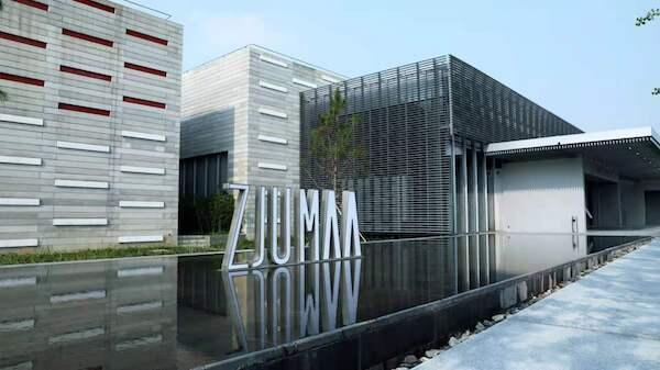 历史10年筹建的浙江大学艺术与考古博物馆正式开馆
