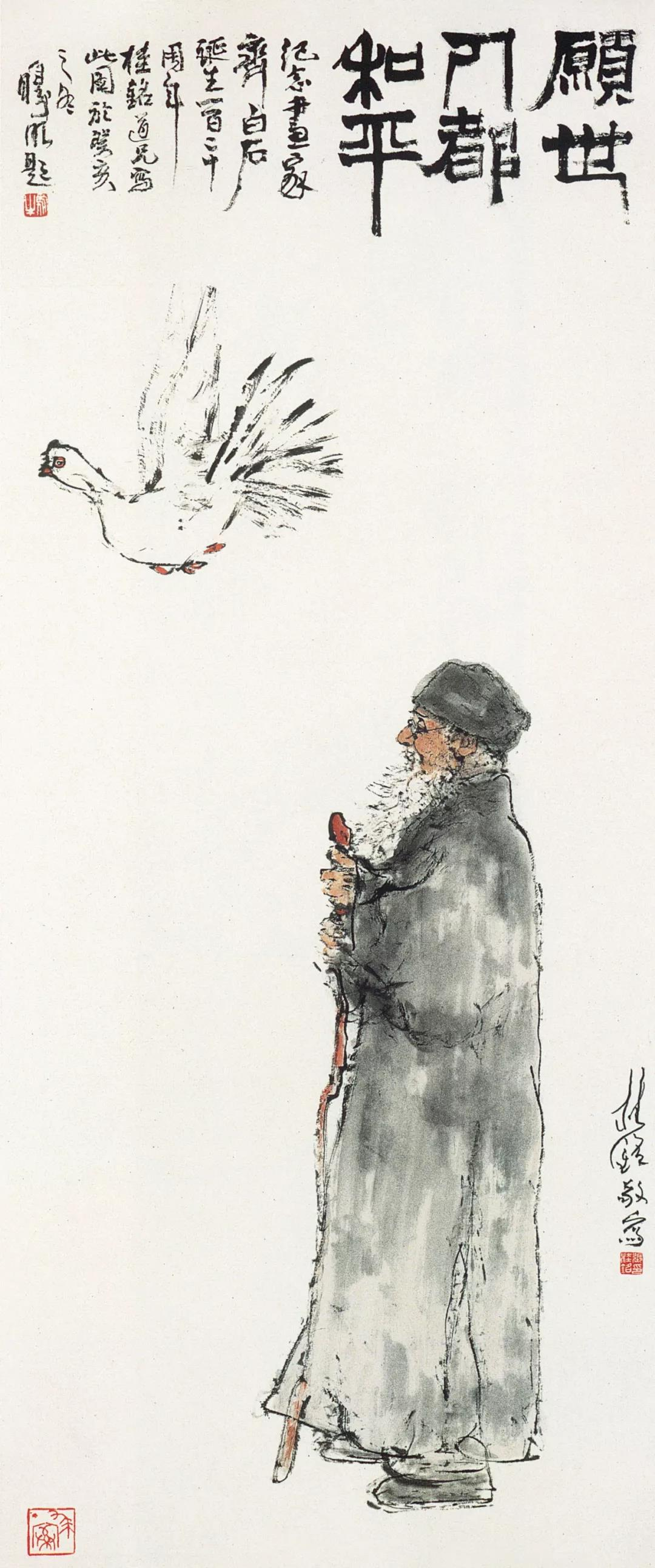 张桂铭让中国的花鸟画走进现代