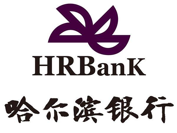"""""""中俄金融联盟""""工作获两国官方肯定 哈尔滨银行迎来新机遇"""