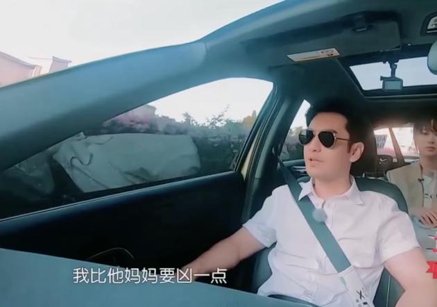 黄晓明自曝小时候像哈利波特 小S一句话十分爆笑