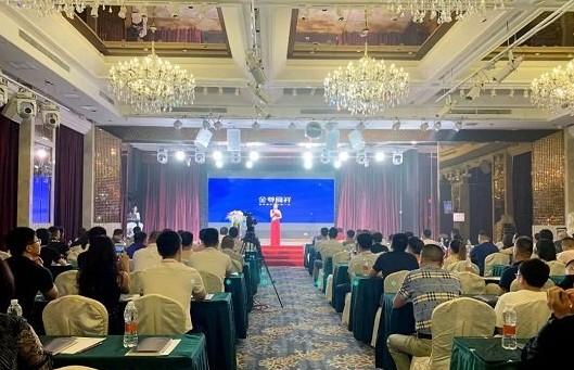 金尊凤祥珠宝第一次全国加盟商大会暨品牌升级战略会隆重召开