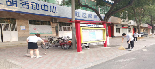 农发行清河县支行开展环境保护志愿者服务活动