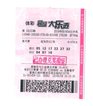 这个广州足彩高人有点牛 等差数玩中大乐透1843万