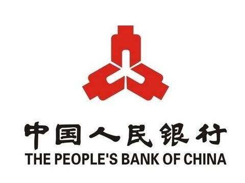 央行山南市中支:西藏高原上的精准扶贫