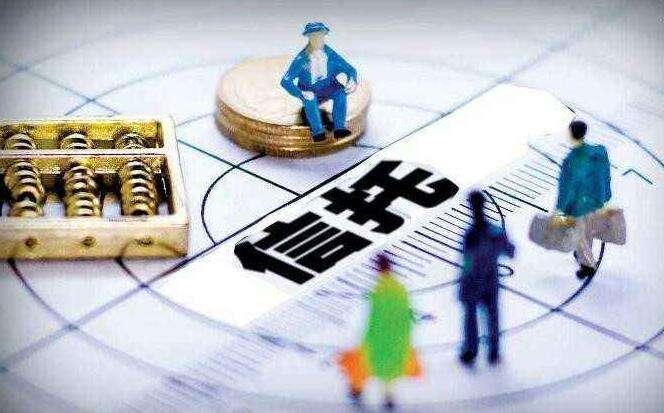信托业分化加剧 云南信托重点发展三大业务
