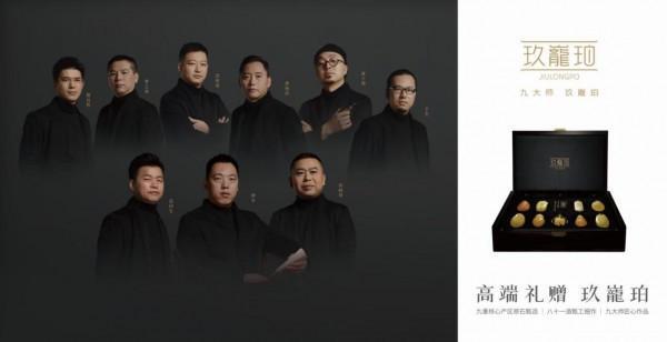 中国文化珠宝奢品 为高端文化精英阶层而创造