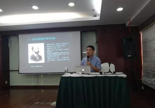 赵岳先生为大家揭开大清红印花邮票特殊身份背后的神秘面纱